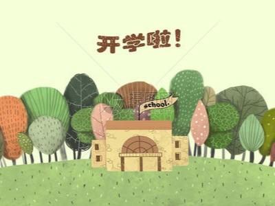 广东精油代加工厂——芳香世家给宝贝的开学季保驾护航!