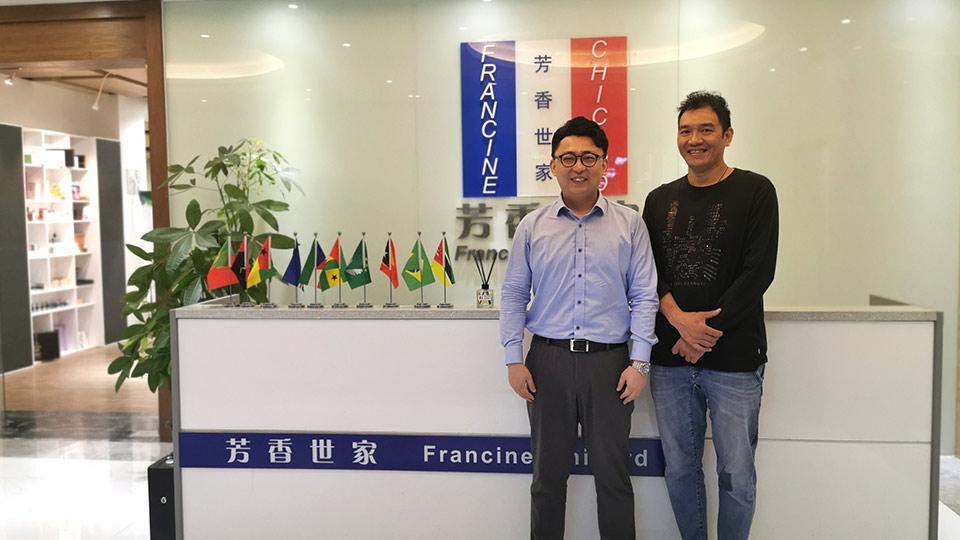 芳香世家精油加工厂家与广州化妆品OEM合作案例