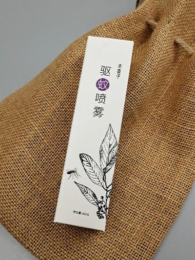 木姜子驱蚊喷雾