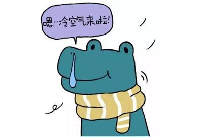 秋季台风冷冷冷pg