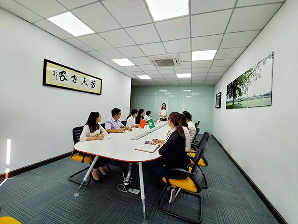 芳香世家-会议