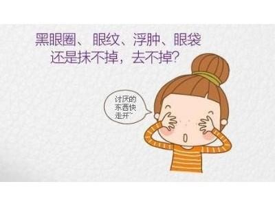 """芳香世家""""小熨斗""""精油,让你告别眼周细纹"""