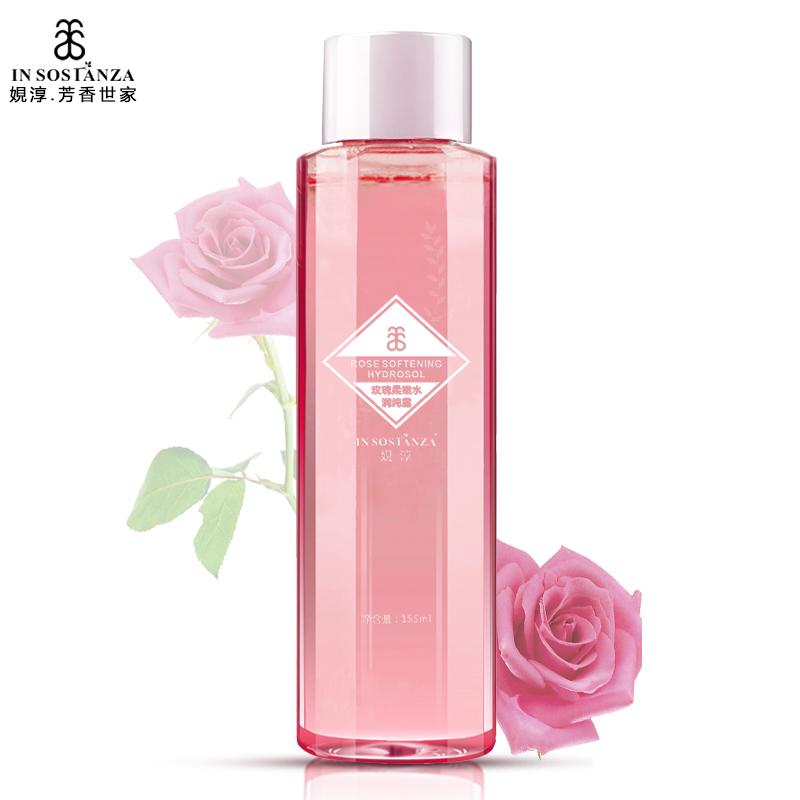 玫瑰柔嫩水润纯露